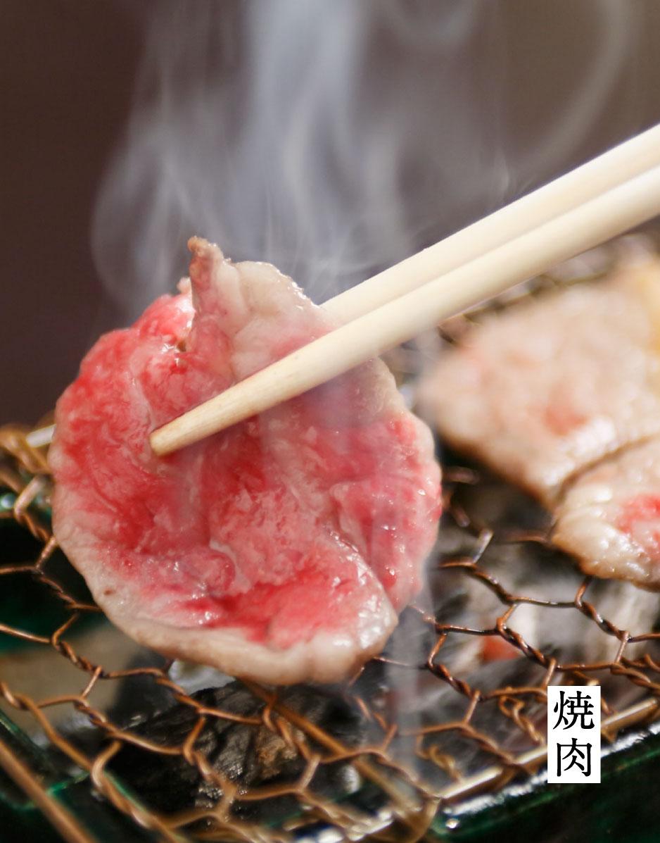 食肉 株式 会社 高橋 畜産